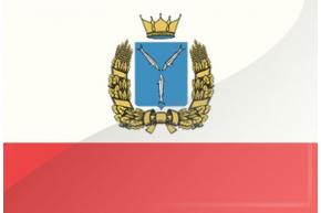 SARATOV OBLAST