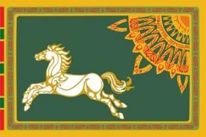 Kingdom of ROHAN