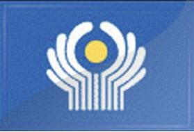 Commonwealth  estados independientes