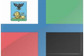 Belgorod oblast