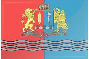 Ivanovo oblast