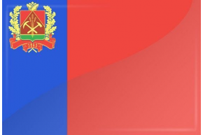 Kemerovo oblast