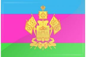 Krasnodar krai