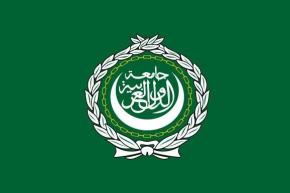 Lliga àrabe