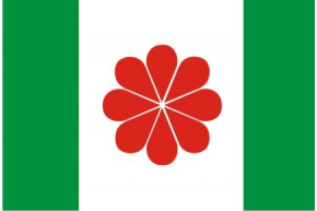 UNABHÄNGIGES TAIWAN