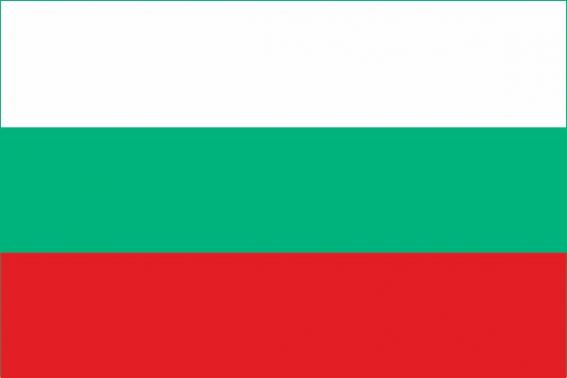 BULGARIA Brodada