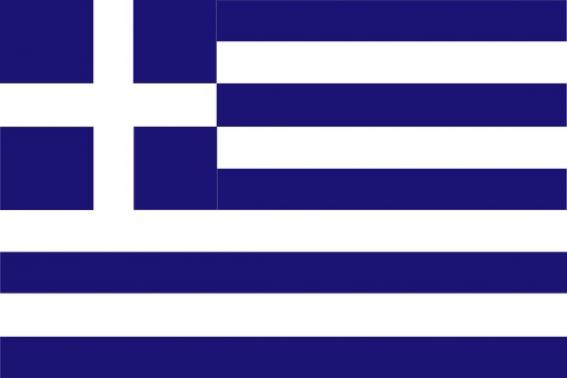 GRECIA Bordada