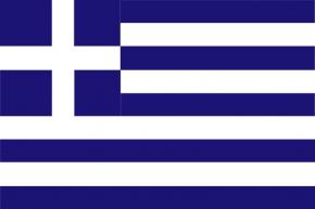 Grecia brodada (sb)