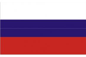 Rusia c/e