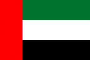 Emirats àrabs