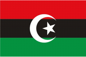 Libia -anterior a gaddafi