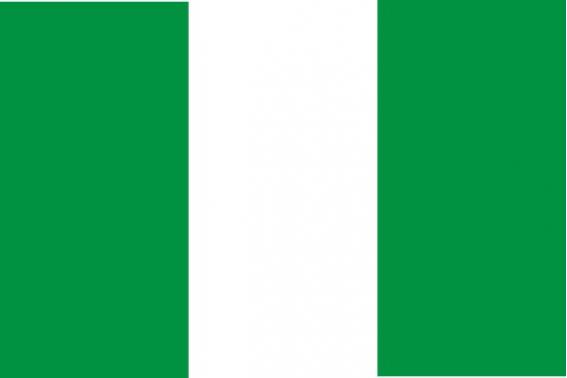 NIGÈRIA