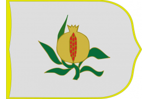 Regne de Granada estandart