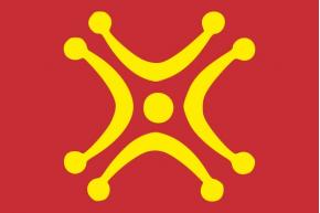 Cantabrian Labaro
