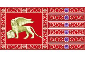 Serenísima República de Venecia