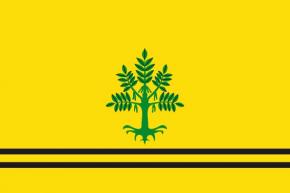 SANT GUIM DE FREIXENET