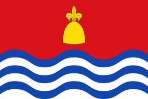 Benegida
