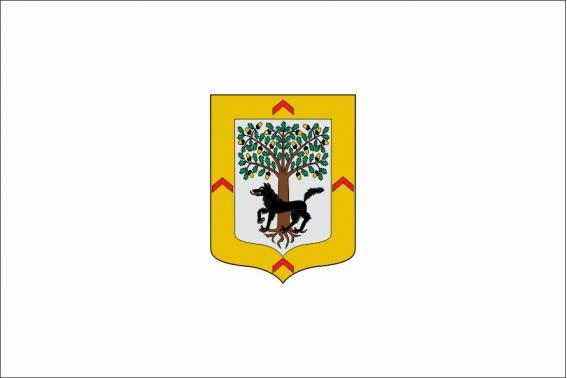 Berriatua
