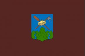 Zierbena
