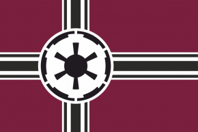 STAR WARS GALACTIC EMPIRE CROSS