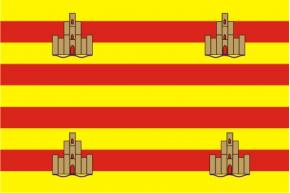 Outlet Ibiza-150x100-anillas