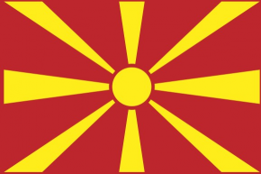 Outlet MACEDONIA 150 X 100-anillas