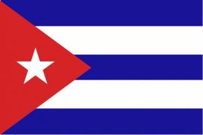 OUTLET-CUBA-150X100-ANILLAS